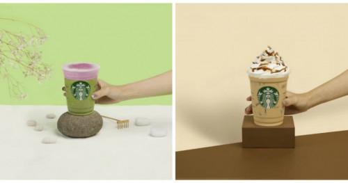 Awali Tahun 2020 dengan Minuman Instagrammable Terbaru dari Starbucks!