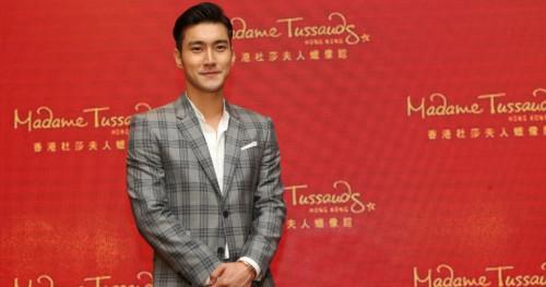 Setelah Konser Bersama Grupnya, Choi Siwon Kini Solo dengan Gelar Fanmeeting Pertamanya di Jakarta
