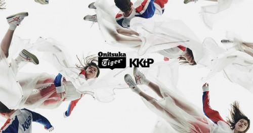 Memperingati Hari Jadi ke-70, Onitsuka Tiger Hadirkan Koleksi Spesial